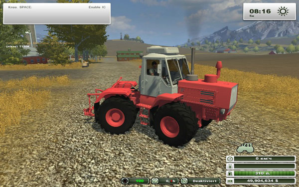 T 150K RED
