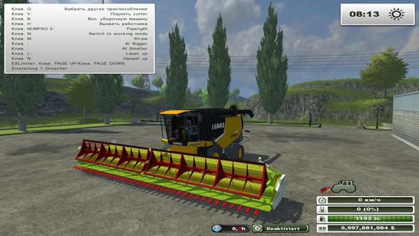 Vario1200 Sunflower