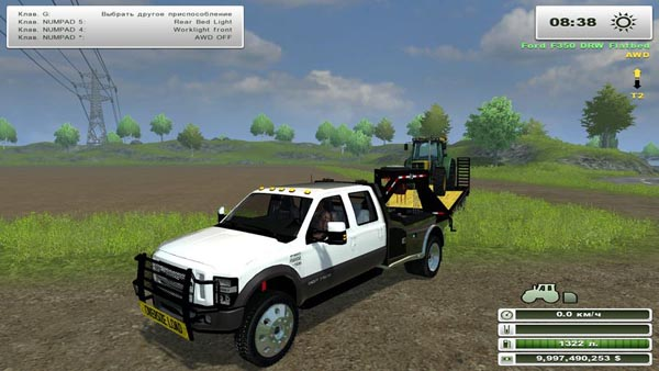 Ford Super Duty F-350 DRW Crew Cab 4x4 Flatbed